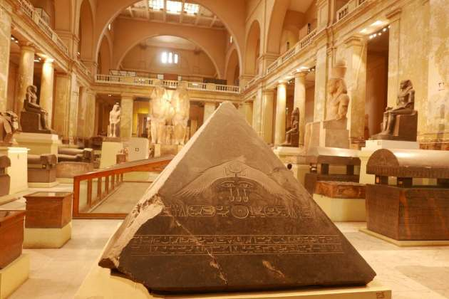 egyptian museum 2.JPG