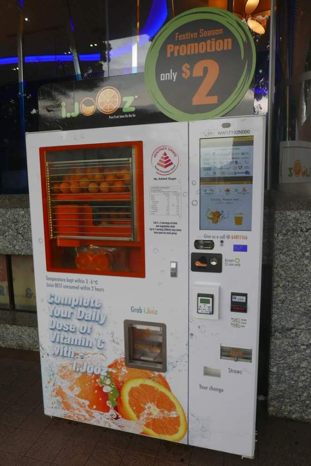 food orange machine