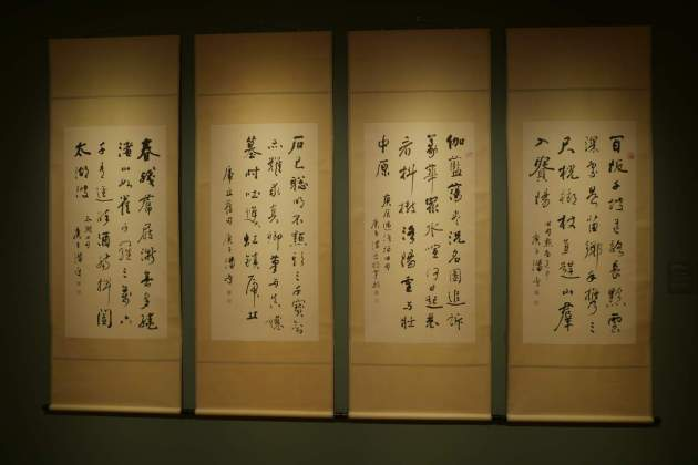 gallery calligraphy