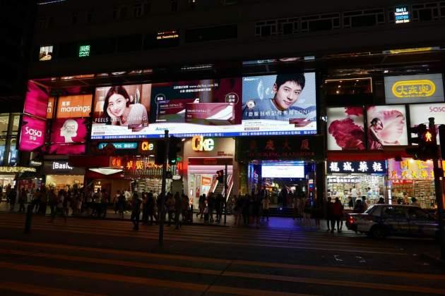 hk ads video