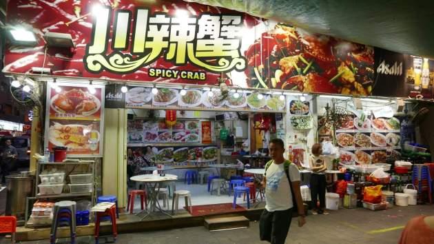 hk restaurant