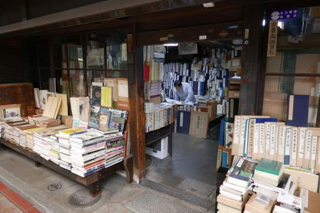 imperial bookshop
