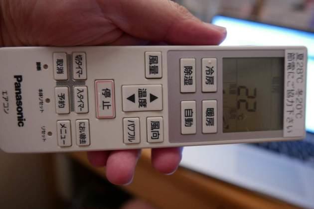 japan ac remote