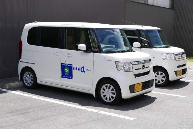 japan kei cars