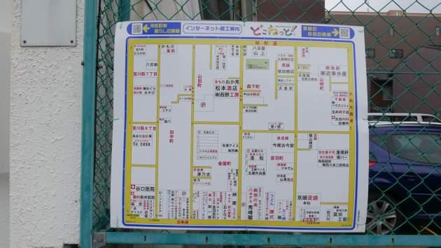 jp map