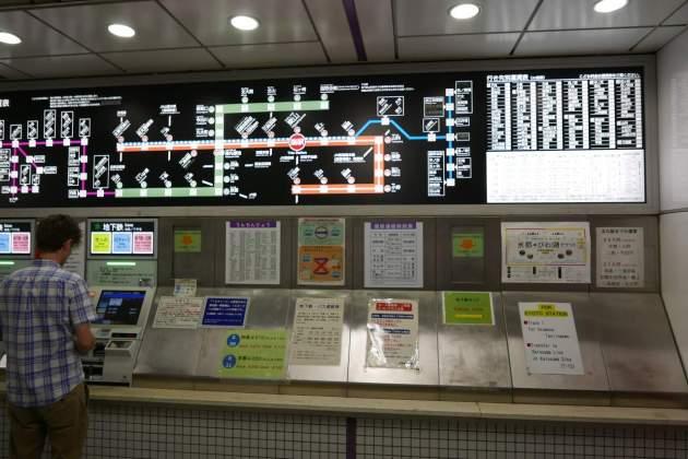 jp train