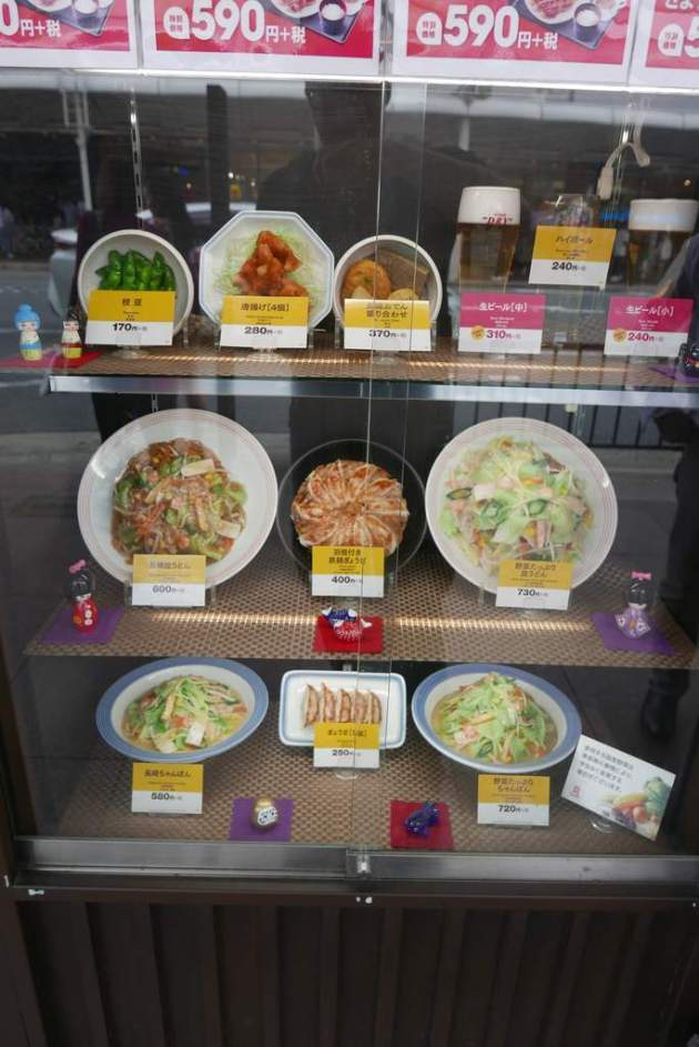 jp window plastic
