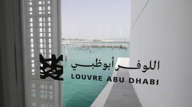 louvre logo.JPG