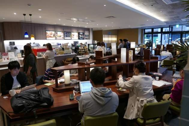 nishiki coffeeshop