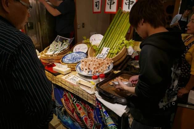 nishiki gambas