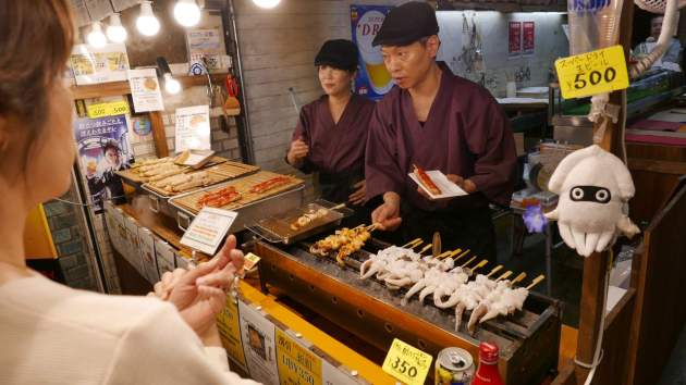 nishiki grill