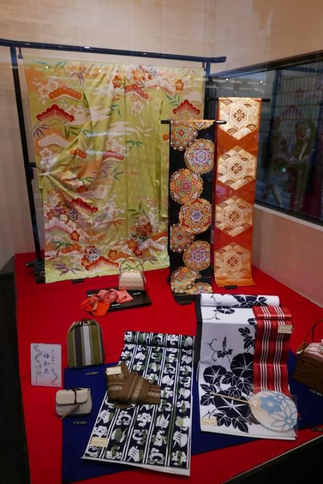 nishiki kimono