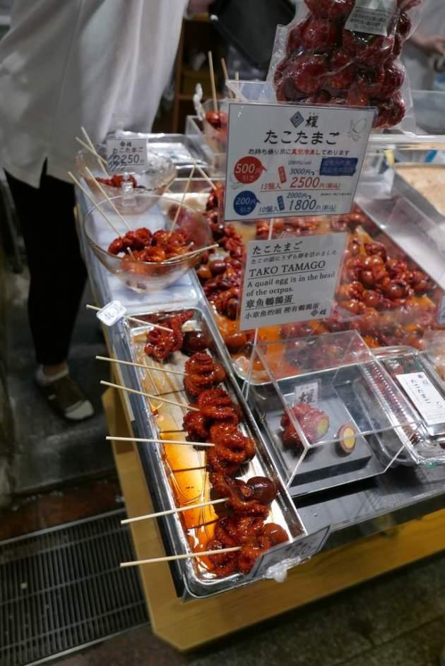nishiki octopus