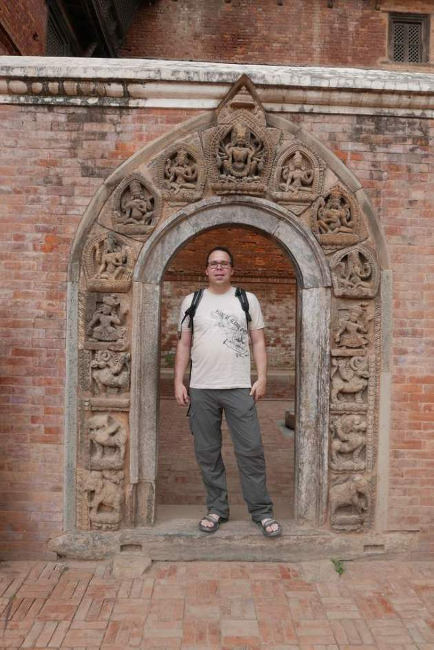 patan me archway