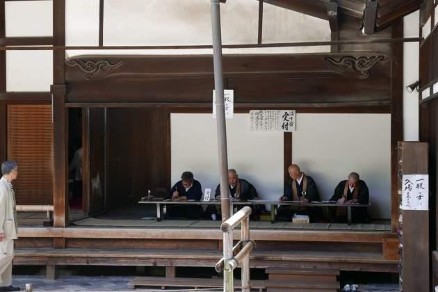 tofuku monks