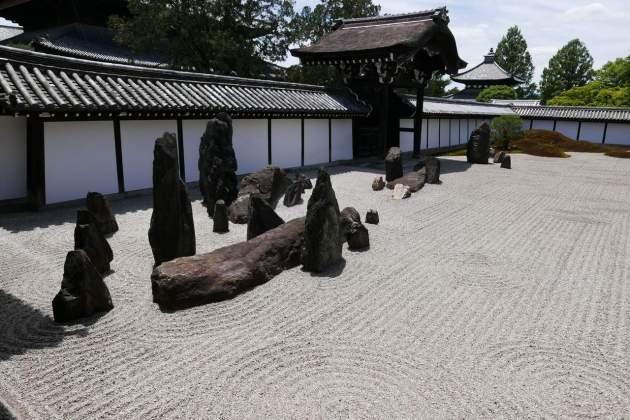tofuku rocks
