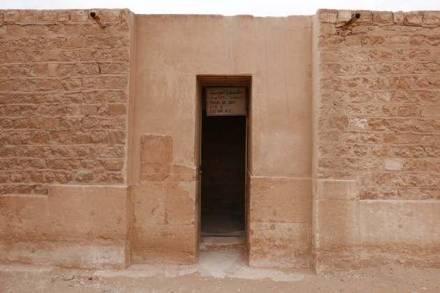 tomb entrance.JPG